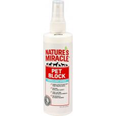 8in1 Nature`s Miracle Pet Block Repellent