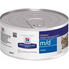 Hill's Prescription Diet Feline Diabetes/Weight Management m/d