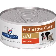 Hill's Prescription Diet Canine Feline Restorative Care a/d Chicken