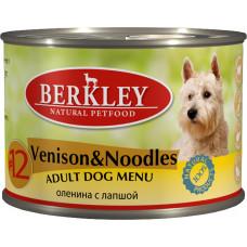 Berkley Dog Venison & Noodles
