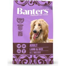 Banters Dog Adult Lamb & Rice