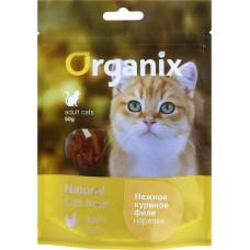 Organix Adult Cat Soft Chicken Fillet Shreds 50 г