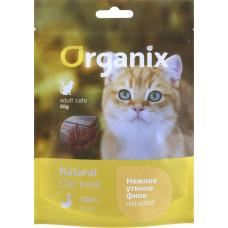 Organix Adult Cat Soft Duck Fillet Shreds 50 г