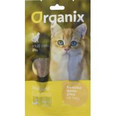 Organix Adult Cat Tender Steamed Duck Fillet 25 г