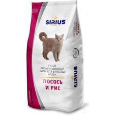 Sirius Для Кошек / Лосось с Рисом