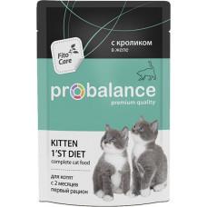ProBalance Kitten 1'st Diet Rabbit Pouch