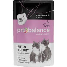 ProBalance Kitten 1'st Diet Beef Pouch