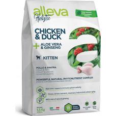 Alleva Holistic Kitten Chicken & Duck + Aloe vera & Ginseng