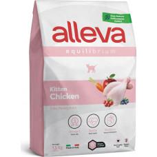 Alleva Equilibrium Kitten Chicken