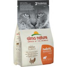 Almo Nature Adult Cat Holistic Maintenance Fresh Turkey