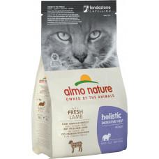 Almo Nature Adult Cat Holistic Digestive Help Fresh Lamb