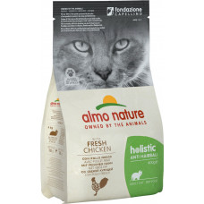 Almo Nature Adult Cat Holistic Anti Hairball Fresh Chicken&Rice
