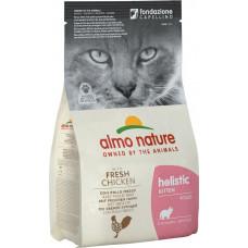 Almo Nature Kitten Holistic Fresh Chicken&Rice