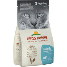 Almo Nature Adult Cat Holistic Urinary Help Fresh Chicken