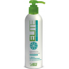 АВЗ Elite Organic шампунь гипоаллергенный