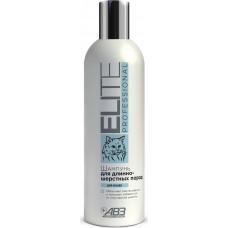 АВЗ Elite Professional шампунь для длинношерстных пород кошек