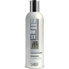 АВЗ Elite Professional шампунь увлажняющий