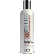 АВЗ Elite Professional шампунь для короткошерстных пород кошек