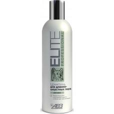 АВЗ Elite Professional шампунь для длинношерстных пород собак