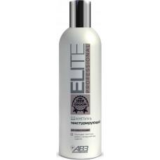 АВЗ Elite Professional шампунь текстурирующий