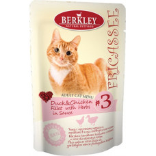 Berkley Cat Fricassee Duck, Chicken Fillet & Herbs in Sauce