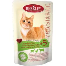 Berkley Cat Fricassee Lamb, Beef, Chicken Fillet & Herbs in Sauce