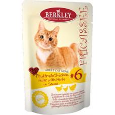 Berkley Cat Fricassee Poultry, Chicken Fillet & Herbs in Sauce