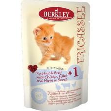 Berkley Kitten Fricassee Rabbit, Beef, Chicken Fillet & Herbs in Sauce