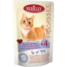 Berkley Cat Fricassee Rabbit, Beef, Chicken Fillet & Herbs in Sauce