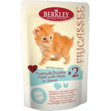Berkley Kitten Fricassee Turkey, Chicken Fillet & Herbs in Sauce