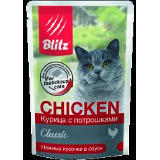 Blitz Classic Курица с потрошками в соусе