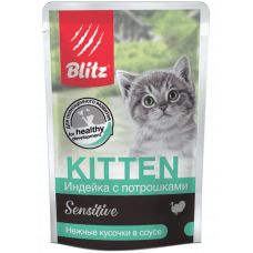 Blitz Sensitive Kitten Индейка с потрошками в соусе