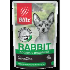 Blitz Sensitive Sterilised Кролик с индейкой в соусе