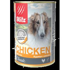 Blitz Classic All Breeds Курица с рисом