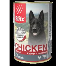 Blitz Classic All Breeds Курица с телятиной