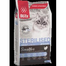 Blitz Sensitive Sterilised Adult Cats