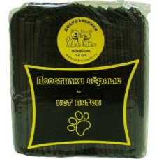 Доброзверики чёрные 60х40 см