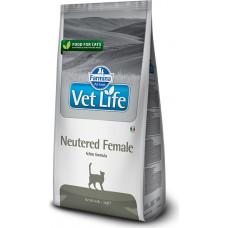 Farmina Vet Life Cat Neutered Female