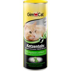 Gimcat Algobiotin Tabs