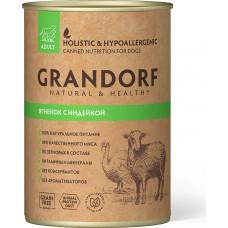 Grandorf Dog Adult Grain Free Ягненок c Индейкой