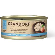 Grandorf Cat Chicken with Prawn in Broth