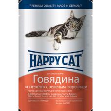 Happy Cat Adult Говядина и Печень с Зеленым Горошком (в желе)