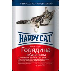 Happy Cat Adult Говядина и Баранина (в соусе)