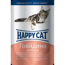 Happy Cat Adult Говядина и Птица (в соусе)