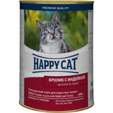 Happy Cat Adult Кролик с Индейкой (в соусе)