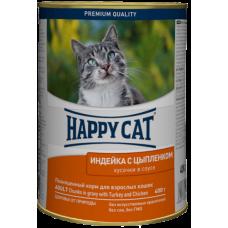 Happy Cat Adult Индейка с Цыпленком (в соусе)