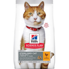 Hill's Science Plan Feline Sterilised Cat Young Adult Chicken