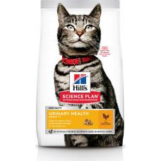 Hill's Science Plan Feline Urinary Health Sterilised Cat Chicken