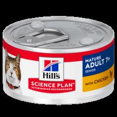 Hill's Science Plan Feline Mature Adult 7+ Chicken (банка)