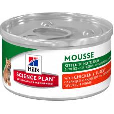 Hill's Science Plan Kitten 1st Nutrition Mousse Chicken & Turkey